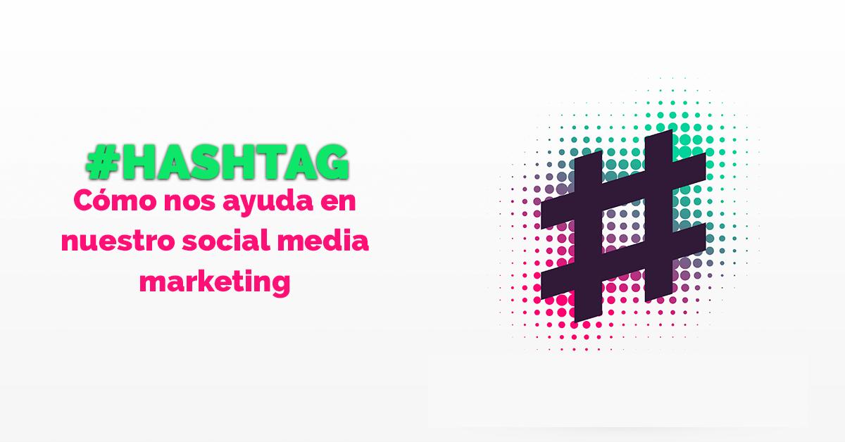 ayuda-del-hashtag.png